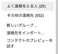 スクリーンショット 2015-04-10 16.53.26