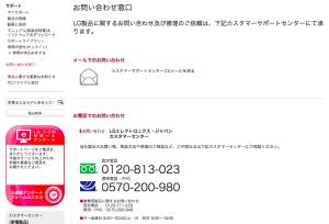 スクリーンショット 2015-05-06 10.11.51