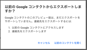 スクリーンショット 2015-04-10 16.53.04